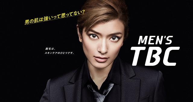 メンズ脱毛を大阪で ニードル脱毛でするならメンズTBC